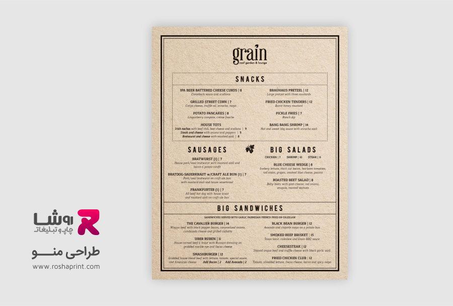 طراحی منوی غذا
